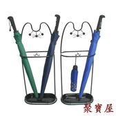 雨傘桶收納桶落地式創意雨傘架家用鐵藝傘筒【聚寶屋】