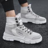 戶外工裝高筒鞋男韓版休閒帆布馬丁靴子男 SDN-0516