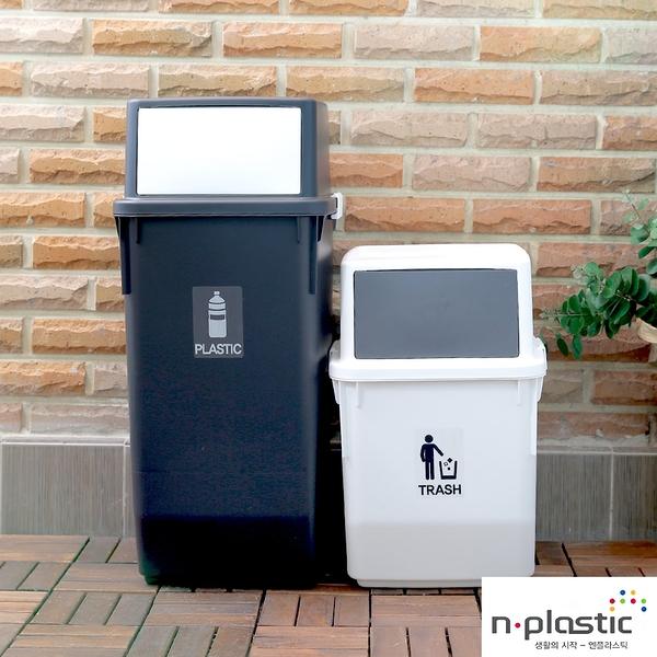 韓國 垃圾桶 收納箱 回收桶 收納盒【G0022-D】Ordinary 簡約前開式回收桶35L+60L(兩色) 韓國製 完美主義