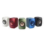 《名展影音》 贈無線藍芽耳機 ~ 英國 KEF LSX Wireless 無線藍芽喇叭
