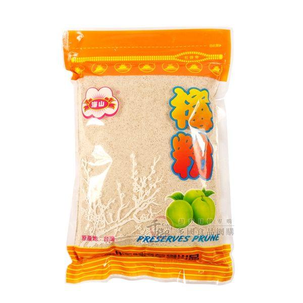 海山梅粉600g [TW00157]健康本味