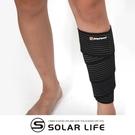 [凱威]KW0841小腿彈性自黏運動繃帶護具