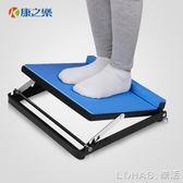 拉筋板瑜伽健身踏板塑美腿瘦小腿神器家用摺疊拉筋凳踝關節矯正板 igo