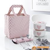 陶瓷便當盒少女飯盒國小生可愛餐盒帶蓋餐具易清洗微波爐專用食堂品牌【桃子】