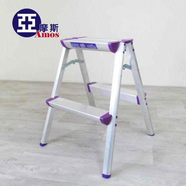 梯子 折疊梯 收納梯 樓梯椅【GAW006】超穩固多功能二階鋁製A字椅梯 摺疊梯 家用梯 Amos