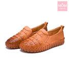 全真皮編織超厚軟底手工頭層牛皮舒適樂福鞋 橘 *MOM*