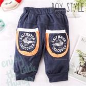 後雙口袋印圖棉質束口短褲(290290)【水娃娃時尚童裝】