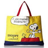 CR14216【日本進口正版】史努比 Snoopy 學院篇 手提袋 手提包 肩背包 PEANUTS - 142168