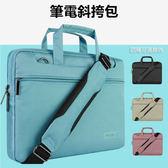 Cartinoe卡提諾 行李箱 筆電包 手提 肩背 兩用 ASUS ACER 公事包 斜挎包 尼龍 Macbook收納包