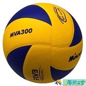 排球中考學生專用球初中生比賽訓練5號硬氣排【海闊天空】