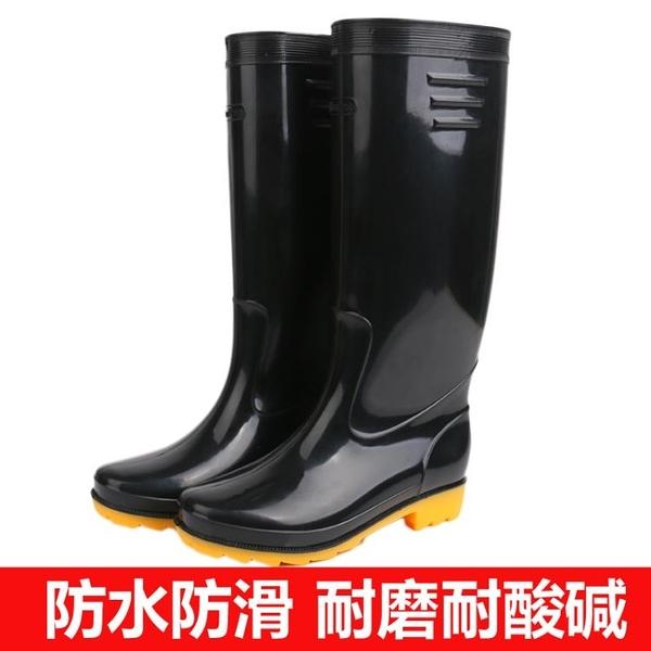 高幫雨鞋男黑色高筒牛筋防滑耐磨工地勞保工作防水男女膠鞋雨靴 快速出貨
