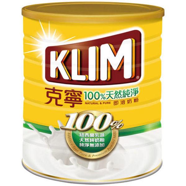 克寧即溶奶粉2.3kg