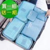 買一組送一組 SUNTYIBE 輕旅行收納袋 6件組-淺藍+玫紅