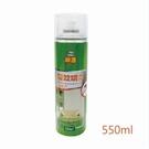 派樂驅蚊噴劑 550ml(2入)清香 防蚊噴劑 驅蟲噴劑 壁面專用香茅配方防蟑螂螞蟻孳生消除異味