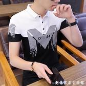 2021新款男士短袖t恤丅半袖潮牌韓版潮流夏季男裝polo衫上衣服男 創意家居