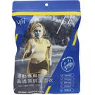 USii 運動專用 高透氣排汗雨衣 黃 1入