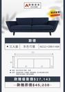 【歐雅居家】獨家專賣款《歌德》貓抓布/涼感機能布/工廠直營/訂製沙發/專業沙發/品質保證