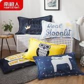 全館79折-枕套法蘭絨枕套冬季保暖珊瑚絨枕頭套單人48x74cm一對裝