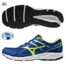 MIZUNO MAXIMIZER 23 男鞋 慢跑 健走 3E寬楦 耐磨 藍黃【運動世界】K1GA210027