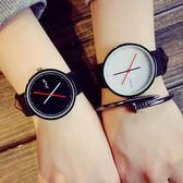 韓版 極簡 簡約 時尚 錶盤 情侶 對錶 手錶 [W086]