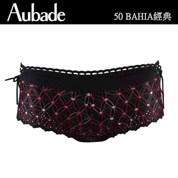 Aubade-BAHIA有機綿B-E薄襯內衣(閃亮黑)50經典