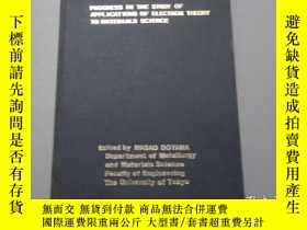 二手書博民逛書店Progress罕見In The Study Of Applic