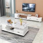圓角茶幾桌客廳家用簡約現代小戶型大理石鋼化玻璃桌子電視櫃組合 現貨快出YYJ