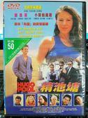 影音專賣店-P10-118-正版DVD-電影【精池塘】-西恩潘 小勞伯道尼