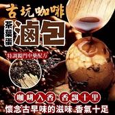 日月潭香菇 茶葉蛋滷包 14g 【33012】