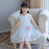 洋裝2019童裝新款夏裝女童網紗洋裝兒童無袖洋氣公主裙小女孩背帶裙