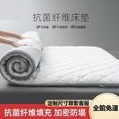 床墊 軟墊家用宿舍床褥子學生單人租房專用加厚榻榻米墊被地鋪睡墊【八折搶購】