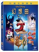 【迪士尼動畫】幻想曲 特別版 DVD