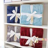 交換禮物-毛毯禮盒裝毯子送禮珊瑚絨小毯子單人薄款冷氣被法蘭絨沙發午睡毯