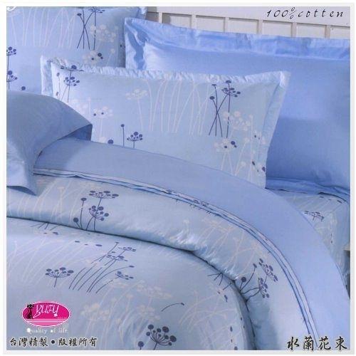 精梳棉/五件套【床罩】6*6.2尺/加大/御芙專櫃『愛情恰恰』藍MIT