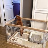 狗籠愛麗絲狗籠子中小型犬柴犬斗牛犬寵物狗狗圍欄室內柵欄YTL  【快速出貨】