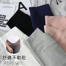 孕婦裝 MIMI別走【P61369】超彈...