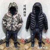 大碼新款兒童棉服男童輕薄棉衣兩面穿寶寶保暖加厚外套 QQ18105『東京衣社』