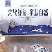 床墊榻榻米床護墊被褥學生宿舍褥保暖墊【極簡生活館】