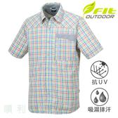 維特FIT 男款吸排抗UV格紋短袖襯衫 鋁灰色 HS1203 吸濕排汗 格紋襯衫 排汗襯衫 OUTDOOR NICE