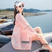 防曬衣女士夏季連帽中長款寬鬆長袖薄防曬服外套拼色印花【聚物優品】