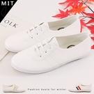女款 經典雙線條 免綁帶直接套腳 小白鞋 平底鞋 休閒鞋 59鞋廊
