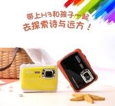 兒童數碼照相機玩具模擬復古單反卡片機迷你旅遊學生錄像 YXS 【快速出貨】