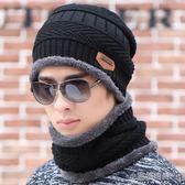冬季男士帽子潮時尚毛線帽保暖針織冬天防寒棉帽青年戶外騎車『小宅妮時尚』