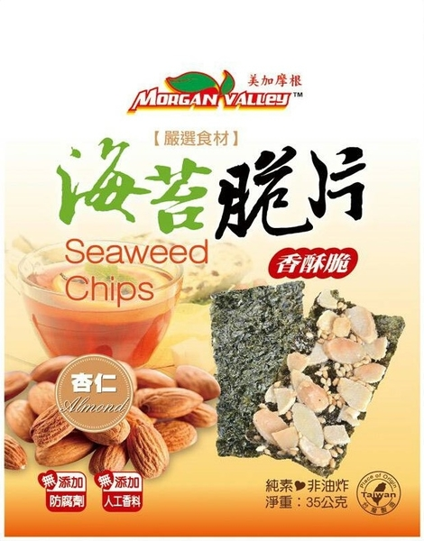 海苔脆片 杏仁口味 總重70g 淨重35g 鋁箔袋裝 【美加摩根堅果】 低溫烘培 年貨 年菜 下酒菜