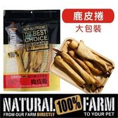 Pet's Talk~紐西蘭Natural Farm 100%純天然鹿皮捲-大包裝