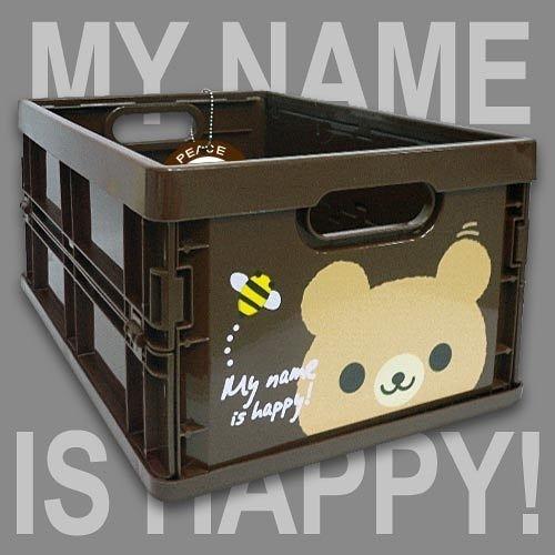 Happy Bear 輕巧折疊收納箱~超可愛摺疊收納