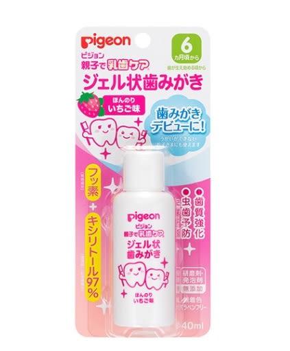 貝親 PIGEON 草莓防蛀牙膏40ml(6個月起) P10539