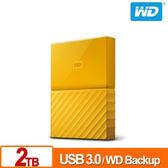 WD My Passport 2TB 2.5吋行動硬碟(薄型) (黃色) WDBS4B0020BYL-WESN