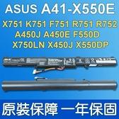 華碩 ASUS A41-X550E . 電池 N552VX  K550 K550Dm X450 X450J X450JF A450JF K550E K550Z K751LN K751 K751 F450E