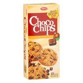 比比卡原味巧克力丁餅乾144g【愛買】
